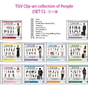 [TGV Clip-art collection of people] CG data Web ・2D/3D architectural perspective・ Advertisement...