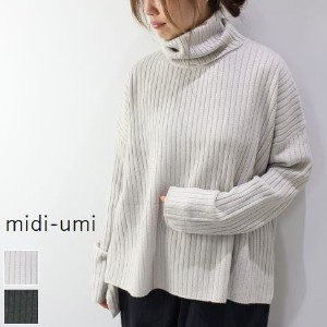 ◆◆midiumi (ミディウミ)turtle neck wide P/O 2color3-724037