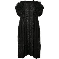 Comme Des Garçons Tricot - ラッフルスリーブ ワンピース - women - ナイロン - S