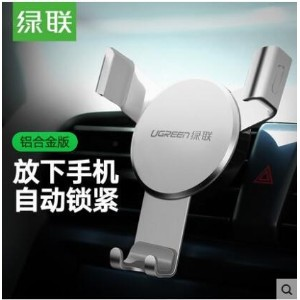 Green joint gravity Car bracket outlet universal card type car air conditioning port telephone navig