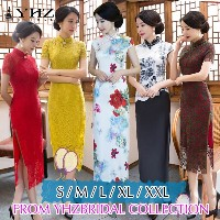 Elegant Mandarin Cap Sleeve Long Cheongsam Dress Sexy Modernize Qipao Ankle-Length Dresses