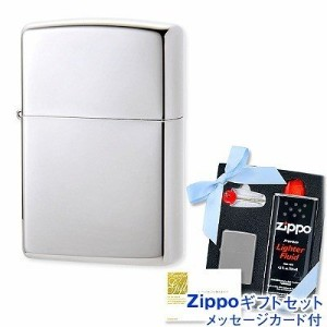 [ZIPPO]メンズ ZIPPO ギフトセット Z-250Z-GIFTBOX JWell ジェイウェル