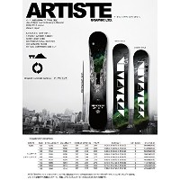 16-17 NOVEMBER ARTISTE GRAPHIC LIMITED 152CM /ノベンバー アーティスト 限定グラフィック 正規品 保証書付