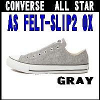 【レディースシューズ】【CONVERSE】ALL STAR FELT-SLIP2 OX GRAY 32862527【70】