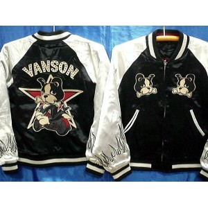 LOWBLOW KNUCKLE X VANSON リバーシブル スカジャン【コンビニ受取対応商品】