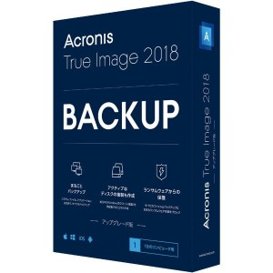 アクロニス Acronis True Image 2018 1 Computer Version Upgrade