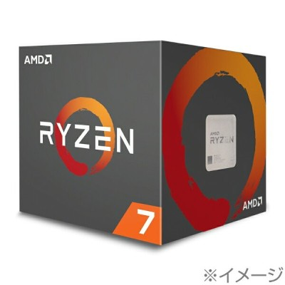 【お取寄せ商品】AMD Ryzen 7 1700 with Wraith Spire 95W Cooler