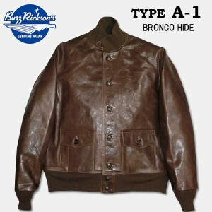 BUZZ RICKSON'S(バズリクソン)Type A-1BRONCO HIDE【BR80483】