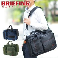 【P14倍!20日】ブリーフィング BRIEFING!3wayブリーフケース ショルダーバッグ リュックサック 【RED LINE】 [NEO TRINITY LINER] brf399219...