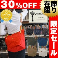 【30%OFFセール】クレドラン CLEDRAN!2wayトートバッグ ショルダーバッグ【VARIE/ヴァリエ】 cl1085 レディース 斜めがけバッグ【送料無料】 プレゼント ギフト カバン...
