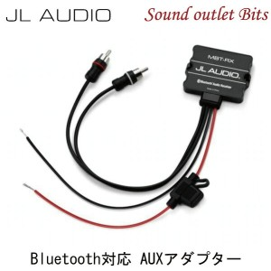 【JL AUDIO】MBT-RX Bluetooth対応AUXアダプター