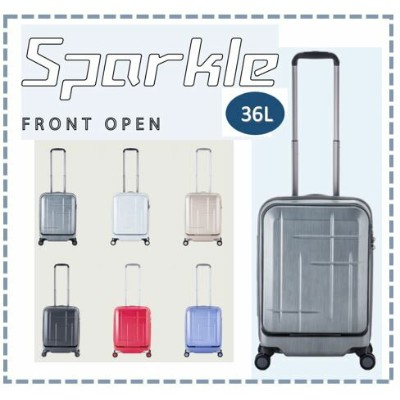 A.L.I アジアラゲージ フロントオープン スーツケース 機内持ち込み 可 スパークル Sparkle FRONT OPEN キャリーバッグ (36L) ALI-1633-MBBK...