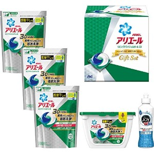 P&G アリエール ジェルボール 部屋干し用 ギフトセット (PGJH-30X-3240)