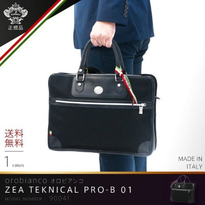 orobianco オロビアンコ ブリーフ MADE IN ITALY(orobianco-90041) ZEA TEKNICAL PRO-B 01 メーカー取寄せ