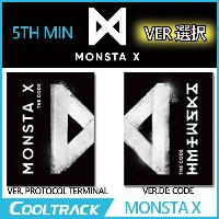 【ポスター少量入荷】MONSTA X(モンスターX) - 『THE CODE』5TH MINI Album/[PROTOCOL TERMINAL/DE: CODE VER選択可能]...