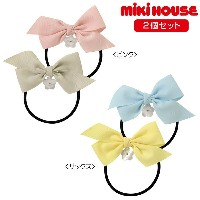 ☆ mikiHOUSE(ミキハウス)お花チャーム付き♪リボンヘアゴム(2個セット)【16-2173-974】