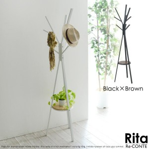 Re・conte Rita series Pole Hanger