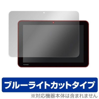 Android タブレット A204YB 用 保護 フィルム OverLay Eye for Android タブレット A204YB 【送料無料】【ポストイン指定商品】 液晶 保護 フィルム...
