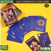 EXO POWER Solution Card / SUM DDP ARTIUM SM 日本国内配送/1次予約/送料無料