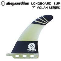 """SHAPERS FIN シェイパーズフィン 7"""" Volan Series[ロングボード・SUP]"""
