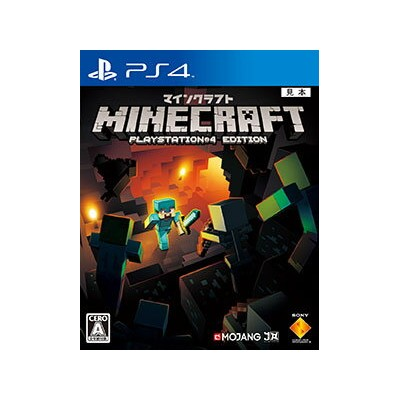 PS4 Minecraft: PlayStation4 Edition[SCE]【送料無料】《取り寄せ※暫定》