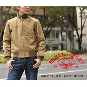 "【SKULL FLIGHT/スカルフライト】ジャケット/RIDERS TANKERS JACKET ""STENCIL""★REAL DEAL"