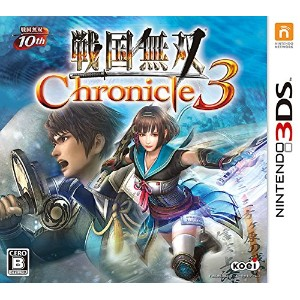 戦国無双 Chronicle 3 - 3DS