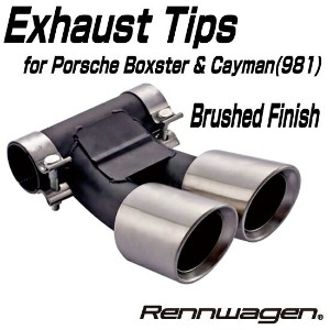 Rennwagen Exhaust Tips for Porsche Boxster & Cayman Brushed FINISH