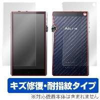 A&ultima SP1000 用 保護 フィルム OverLay Magic for A&ultima SP1000『表面・背面セット』 【送料無料】【ポストイン指定商品】 液晶 保護 フィルム...