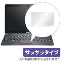 Dell Latitude E6230 用 トラックパッド 保護 フィルム OverLay Protector for トラックパッド Dell Latitude E6230 【送料無料】...