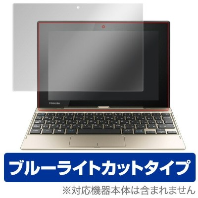 dynabook N29/T 用 保護 フィルム OverLay Eye Protector for dynabook N29/T 【ポストイン指定商品】 液晶 保護 フィルム シート シール...