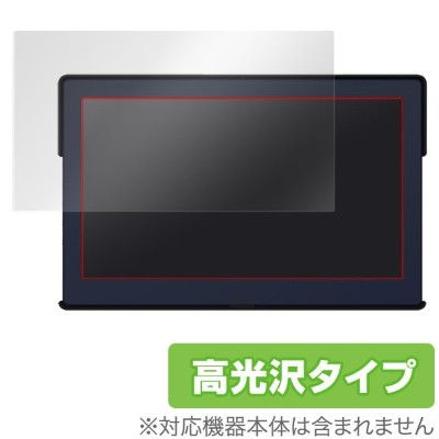 On-Lap 1101H/1101P 用 保護 フィルム OverLay Brilliant for On-Lap 1101H/1101P 【ポストイン指定商品】 液晶 保護 フィルム シート...