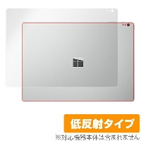 Surface Book 2 / Surface Book 用 保護 フィルム OverLay Plus for Surface Book 2 / Surface Book 裏面用保護シート /...