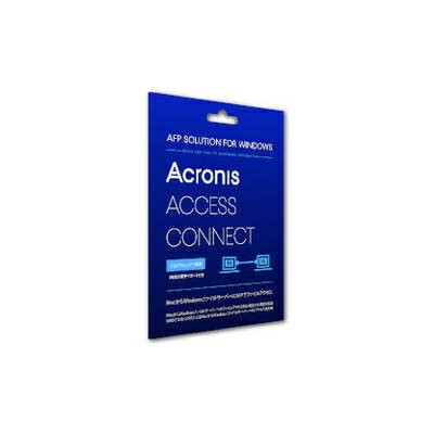 Acronis Access Connect 3-Client Server Box