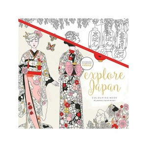 KAISERCRAFT カラーリングブック CL507 Explore Japan Colouring 【デザイン文具】【 プレゼント ギフト 】【万年筆・ボールペンのペンハウス】 (2500)