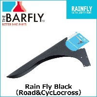 BAR FLY Rain Fly Black (Road&CycLocross) 自転車 泥よけ フェンダー