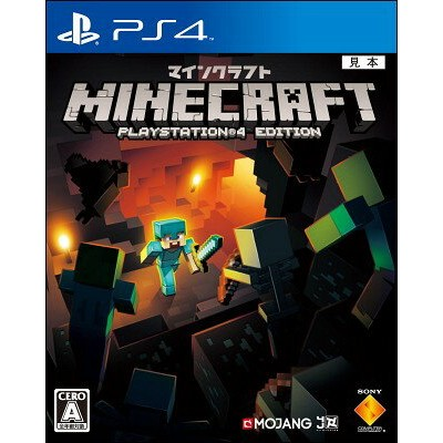 【PS4】Minecraft:PlayStation4 Edition