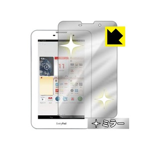 【ポスト投函送料無料】Mirror Shield EveryPad 【RCP】【smtb-kd】