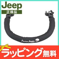 【J is for jeep ベビーカー専用】 Jeep ジープ J is for Jeep Sport Standard 専用フロントバー ホワイト【あす楽対応】【クリスマス プレゼント...