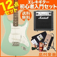 Squier by Fender Affinity Stratcaster SFG(サーフグリーン) エレキギター 初心者 セット マーシャルアンプ ストラトキャスター 【スクワイヤー by...