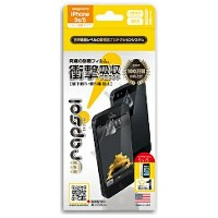WRAPSOL iPhone 5s/5用 ULTRA Screen Protector System-FRONT+BACK WPIPSULTR-FB[WPIPSULTRFB]
