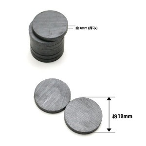[Outlet SALE]強力フェライト磁石 薄型 (Y30BHΦ19x3mm) 250個