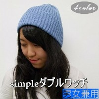 simpleダブルワッチ 4color・室内・男女兼用・キッズ