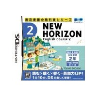 【中古】 NEW HORIZON English Course 2 /ニンテンドーDS 【中古】afb