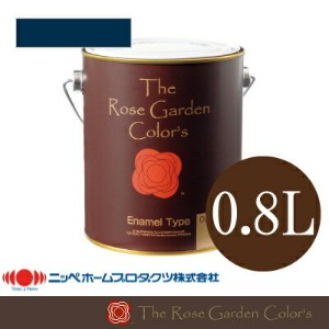 [R] ●The Rose Garden CoLor's ローズガーデンカラーズ 125アガート [0.8L] [SS]