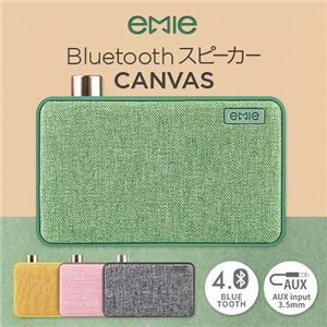 その他 EMIE Bluetooth スピーカー CANVAS Pink ds-1823188