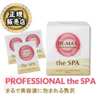 BE-MAX PROFESSIONAL the SPA(ザ・スパ)50g 12包【送料無料】【正規販売店】