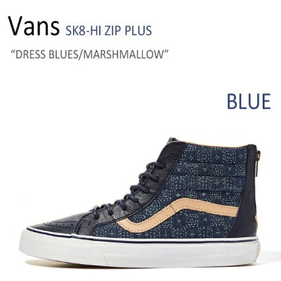 Vans SK8-HI ZIP PLUS/DRESS BLUES/MARSHMALLOW【バンズ】【スケートハイ】【VN0004PCIEM】 シューズ