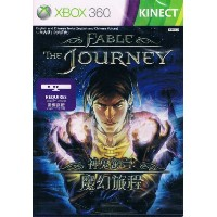 Fable The Journey(XBOX360 輸入版 アジア)