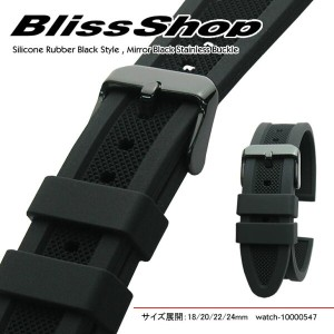 Silicone Rubber Black Style / 18mm 20mm 22mm 24mm and Mirror Black Stainless Buckle / 腕時計 ベルト バンド...